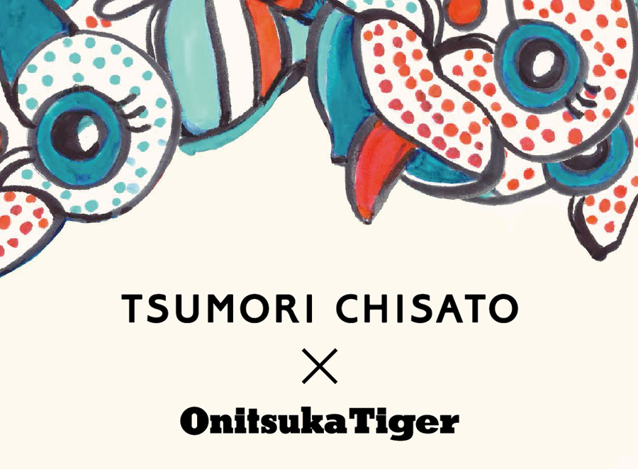 TSUMORI CHISATO × Onitsuka Tiger