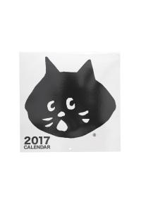 にゃーウォールカレンダー2017