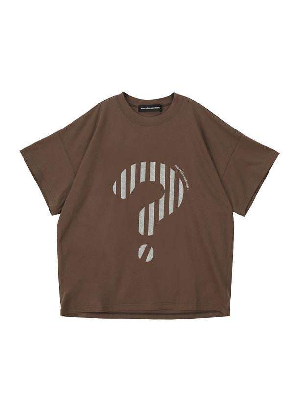 メルシーボークー、 / L:!?ティー / Tシャツ ダークブラウン