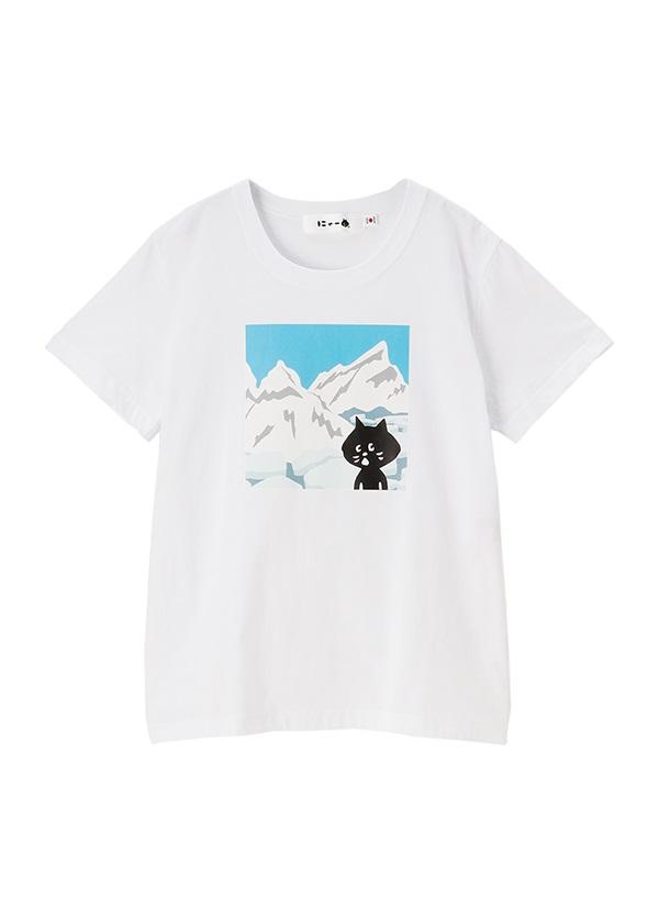 にゃー / にゃーはたびがすきT やま / Tシャツ 白
