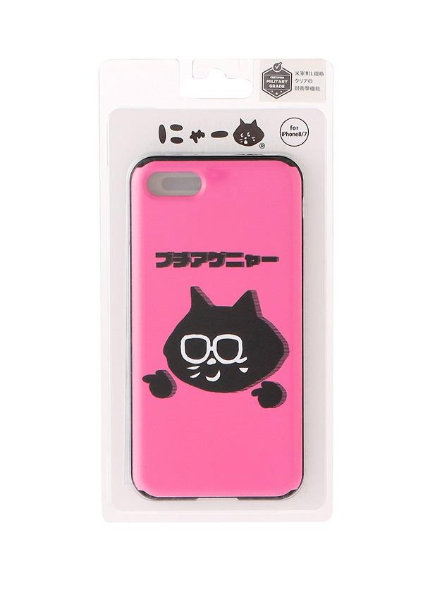 にゃー / (☆)ブチアゲニャーミラーPhoneケース / スマホケース ピンク
