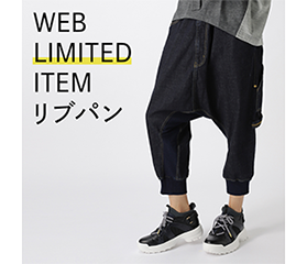 WEB LIMITED ITEM 「リブパン」