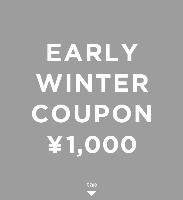 HUMOR EARLY WINTER COUPON